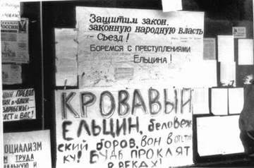 http://s4.uploads.ru/t/BhkEd.jpg