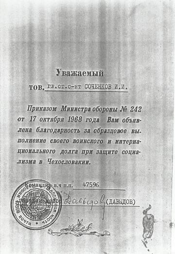 http://s4.uploads.ru/t/BidHs.jpg
