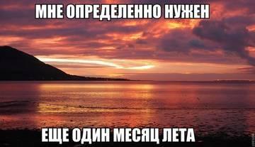 http://s4.uploads.ru/t/Bkx4Z.jpg