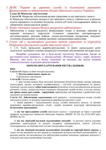 http://s4.uploads.ru/t/BmHgd.jpg