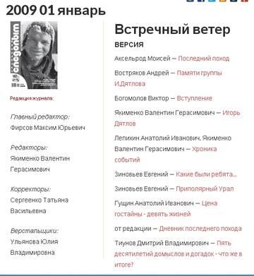 http://s4.uploads.ru/t/Bou7N.jpg