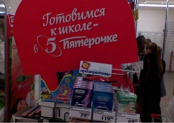 http://s4.uploads.ru/t/BrTeK.jpg