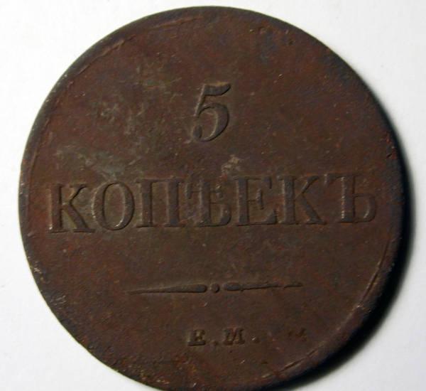 http://s4.uploads.ru/t/Bsfal.jpg