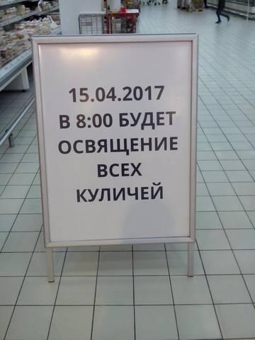 http://s4.uploads.ru/t/Bxc68.jpg