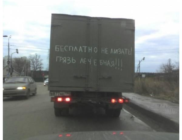 http://s4.uploads.ru/t/CIwt9.jpg