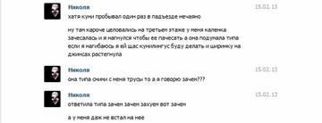 http://s4.uploads.ru/t/CNXRa.jpg