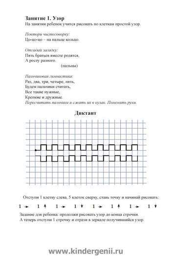 http://s4.uploads.ru/t/CStDl.jpg