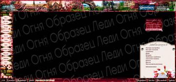 http://s4.uploads.ru/t/CVM89.jpg