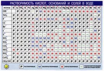 http://s4.uploads.ru/t/CWeYE.jpg