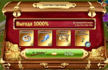 http://s4.uploads.ru/t/CZ4DF.jpg