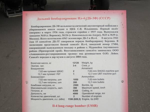 http://s4.uploads.ru/t/Ce4GU.jpg