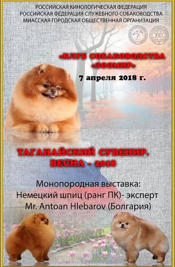 http://s4.uploads.ru/t/Cehw3.jpg