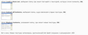 http://s4.uploads.ru/t/CgrkK.jpg