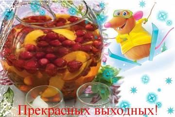 http://s4.uploads.ru/t/Ci6BV.jpg