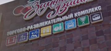 http://s4.uploads.ru/t/CjT1O.jpg