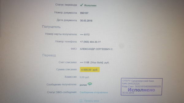 http://s4.uploads.ru/t/CngYx.jpg