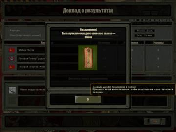 http://s4.uploads.ru/t/CqVuI.jpg