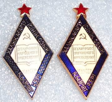 http://s4.uploads.ru/t/Cqjb3.jpg