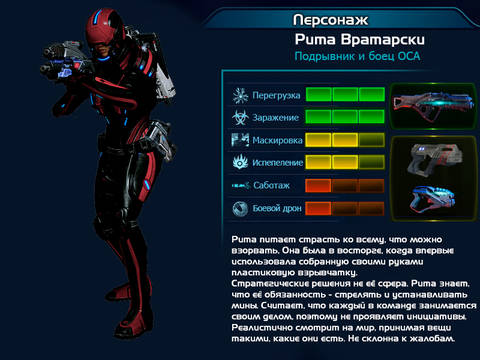 http://s4.uploads.ru/t/CvP86.jpg