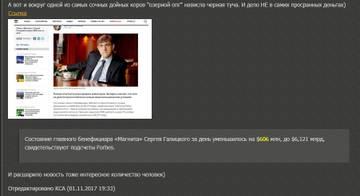 http://s4.uploads.ru/t/CvPlZ.jpg