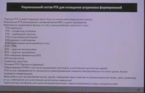 http://s4.uploads.ru/t/D0a3Y.jpg