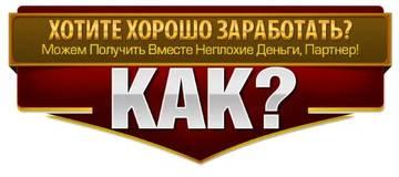 http://s4.uploads.ru/t/D23Zh.jpg