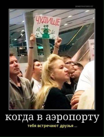 http://s4.uploads.ru/t/D2gjG.jpg