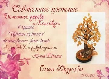 http://s4.uploads.ru/t/D6hdE.jpg