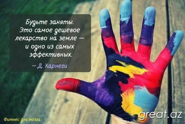 http://s4.uploads.ru/t/D9Osv.jpg