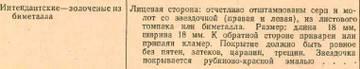 http://s4.uploads.ru/t/DAqyI.jpg