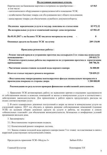 http://s4.uploads.ru/t/DHei4.jpg