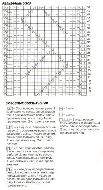 http://s4.uploads.ru/t/DScFw.jpg