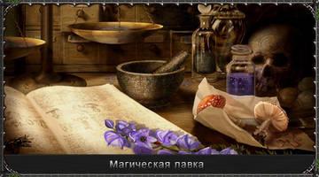 http://s4.uploads.ru/t/DTOCv.jpg