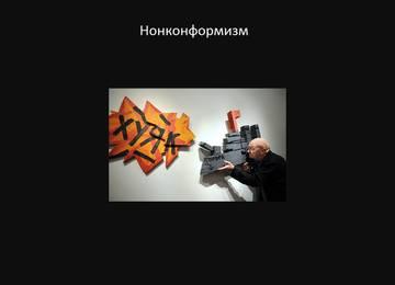 http://s4.uploads.ru/t/Dao1O.jpg