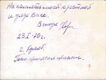 http://s4.uploads.ru/t/DbWSY.jpg