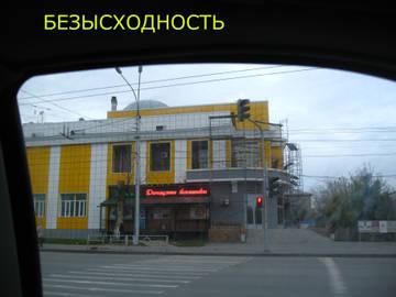 http://s4.uploads.ru/t/DdT4v.jpg