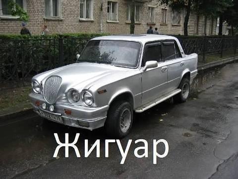 http://s4.uploads.ru/t/De9uX.jpg