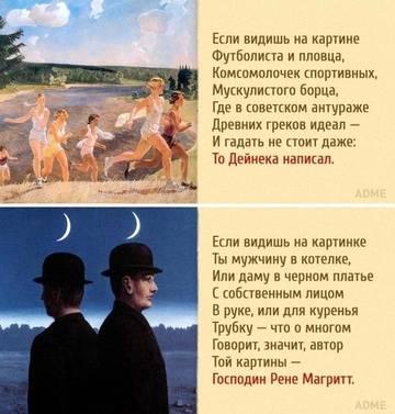 http://s4.uploads.ru/t/Dn8CZ.jpg
