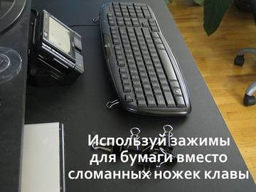 http://s4.uploads.ru/t/DpG8o.jpg