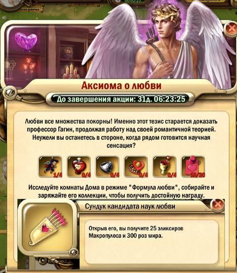 http://s4.uploads.ru/t/Dy1U0.jpg