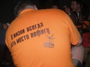 http://s4.uploads.ru/t/E0M4A.jpg