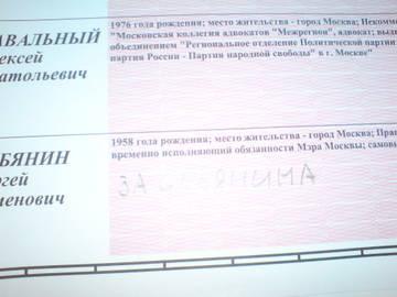 http://s4.uploads.ru/t/E1fj9.jpg
