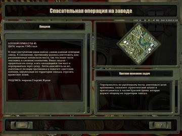 http://s4.uploads.ru/t/E3Qg9.jpg