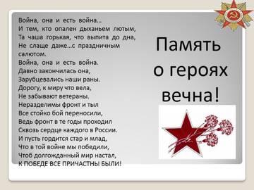 http://s4.uploads.ru/t/EAaZj.jpg