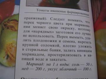 http://s4.uploads.ru/t/EArHD.jpg