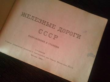 http://s4.uploads.ru/t/EHx4v.jpg