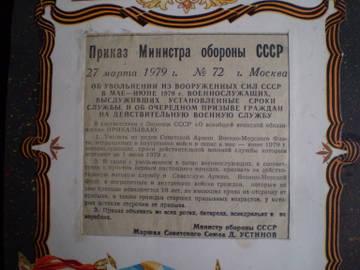 http://s4.uploads.ru/t/EKSAV.jpg