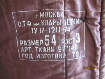 http://s4.uploads.ru/t/EPRoX.jpg