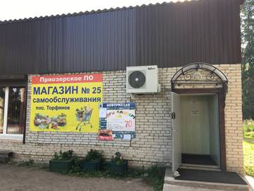http://s4.uploads.ru/t/EPpqF.jpg
