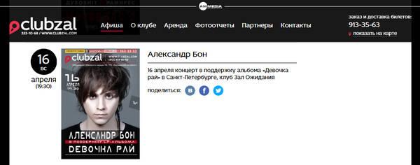 http://s4.uploads.ru/t/EVk1u.jpg